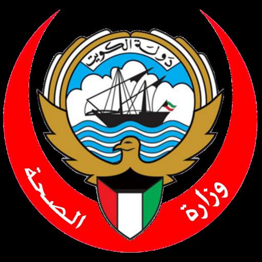 تطبيق وزارة الصحة الكويت للايفون